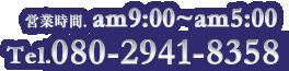 open10:00-翌00:00 TEL:080-2941-8358